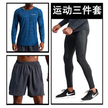 男运动服套装 篮球训练运动健身衣长袖 冬季速干跑步健身套装