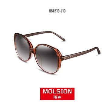 陌森太阳镜女2015新款杨幂广告太阳镜女士镜墨镜MS1219眼镜