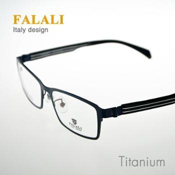 正品FALALI近视框架FT22035高端商务纯钛眼镜架超轻男纯钛碳钎维镜腿近视眼镜框