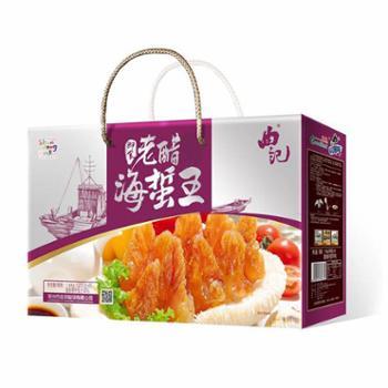 曲记海蜇 新包装1.6kg老醋海蜇王,配送料包