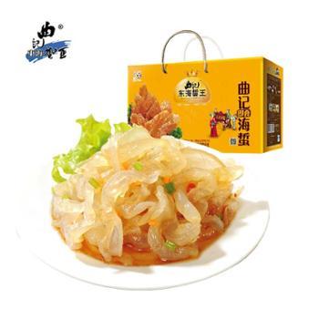 曲记即食海蜇丝爽脆即食凉拌冷菜老醋海蜇礼盒装1.2kg,买就送海蜇一包