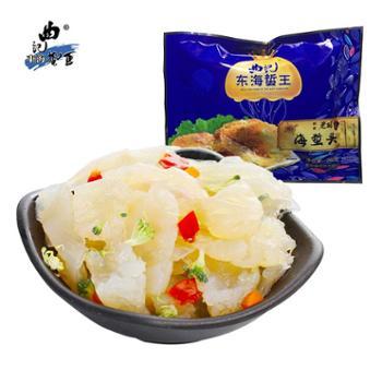 曲记即食凉拌海蜇头260gX2包 凉拌海蜇,营养美味,配送料包