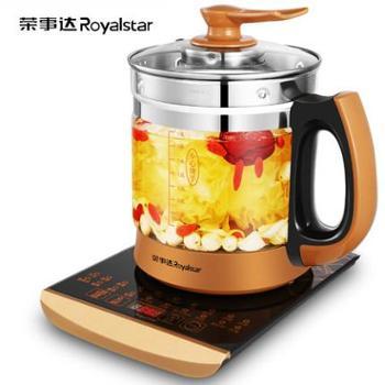 荣事达养生壶全自动加厚玻璃电煮茶壶多功能烧水煮茶器黑茶煎药壶电水壶