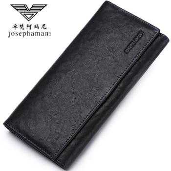 卓梵阿玛尼男士钱包长款真皮牛皮软皮钱夹男潮大容量内拉链