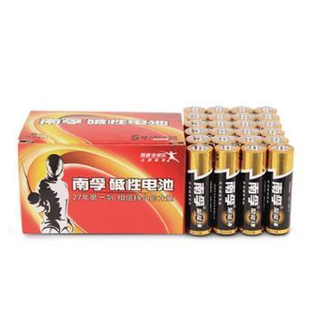 南孚电池 24粒装5号电池LR6 AA碱性电池