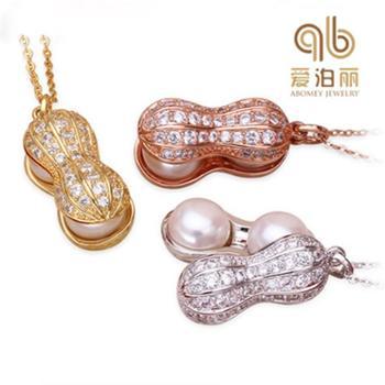 爱泊丽 天然淡水珍珠花生项链吊坠正品强光 韩版时尚新款送女友老婆礼物