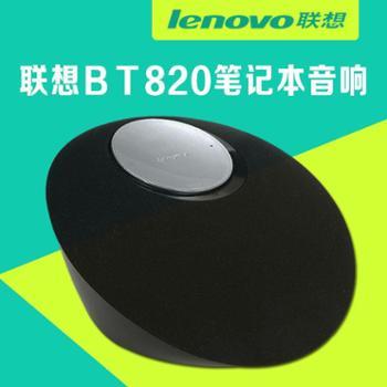 Lenovo/联想BT820无线蓝牙iphone/ipad笔记本手机音箱音响