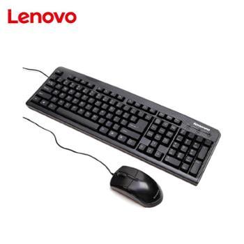 联想键盘鼠标KM4800USB有线键鼠套装