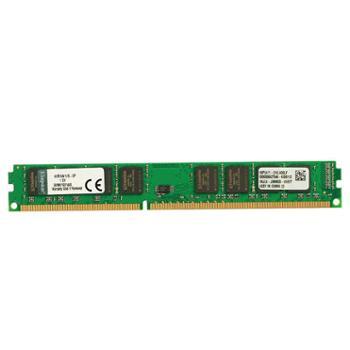 Kingston/金士顿 DDR3 1600 8G 台式机内存条 电脑内存条