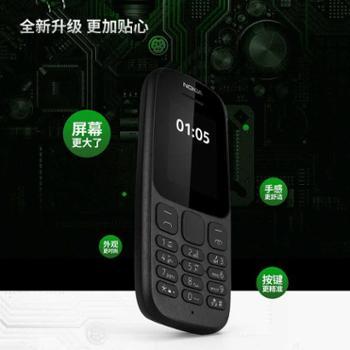 新诺基亚105全新老人学生手机直板按键手机