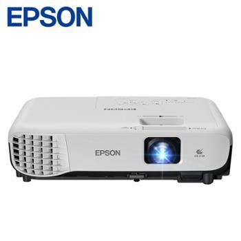 爱普生(EPSON)办公投影机投影仪(3300流明XGA分辨率支持左右梯形校正)