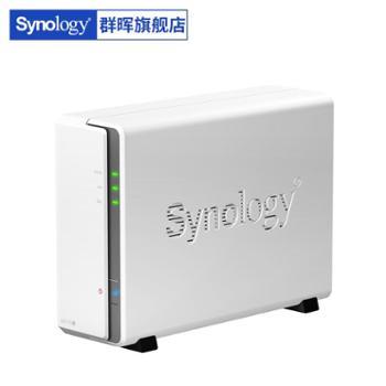 Synology群晖 DS115j单盘位家用NAS家庭存储服务器 私有云 网盘