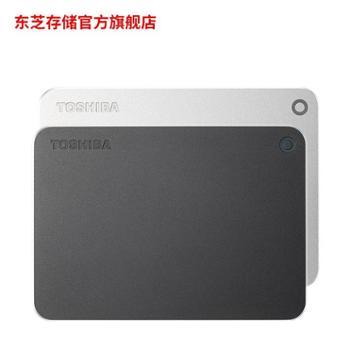 东芝移动硬盘1tb高速USB3.02.5寸金属加密1T兼容MAC苹果硬盘type-c