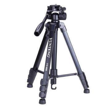 云腾精品便携三脚架云台套装微单数码单反相机摄像机旅行用优质铝合金超轻三角架黑色