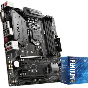 微星(MSI)B360M主板+英特尔(Intel)G5500CPU板U套装/主板+CPU套装