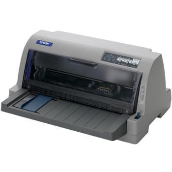 爱普生(EPSON)针式打印机升级版针式打印机(82列)