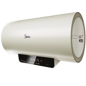 美的(Midea) F6030-A10(HE) 60升电热水器 3000W涡旋速热 手机智能操作 多重安防 健康抑菌