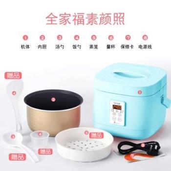 优雪智能电饭煲3人-4人家用预约多功能小型定时全自动电饭锅