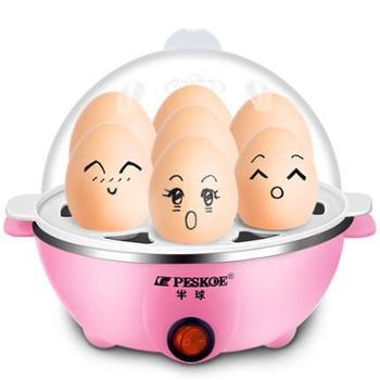 煮蛋器迷你单层煮鸡蛋机小型功率蒸蛋器自动断电家用宿舍早餐神器
