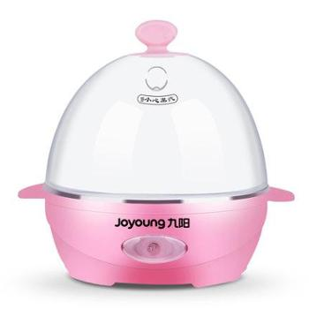 Joyoung/九阳 ZD-5W05煮蛋器自动断电 迷你小型家用多功能蒸蛋器