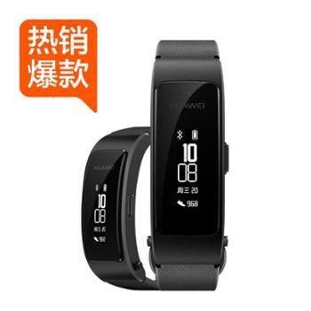 Huawei/华为 B3 青春版 蓝牙通话智能手环 手环+耳机