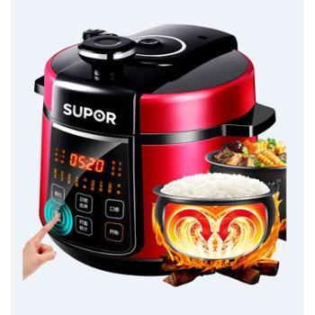 苏泊尔电压力锅家用智能5L高压饭煲5-8人电压力锅