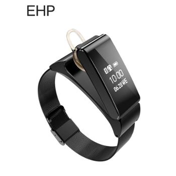 EHP智能手环蓝牙耳机二合一可通话手表腕带男女运动oppo苹果vivo分离分拆式多功能接电话安卓通用 蓝牙耳机款