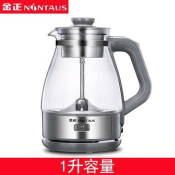 金正煮茶器黑茶普洱玻璃电热水壶养生壶全自动保温蒸汽电煮茶壶