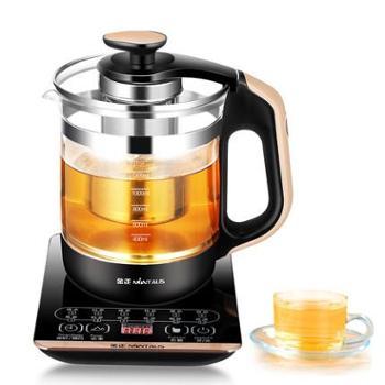 金正 JZW-1220E电热水壶煮茶器玻璃保温电茶壶煮黑茶普洱壶养生壶