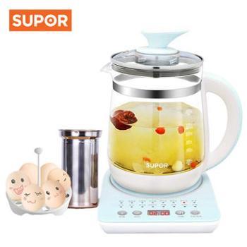 苏泊尔养生壶全自动加厚玻璃煮黑花茶壶多功能家用燕窝煮茶器