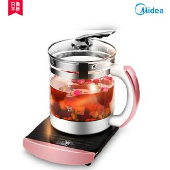 Midea/美的 MK-GE1701多功能养生壶煎药壶电热烧水壶花茶壶