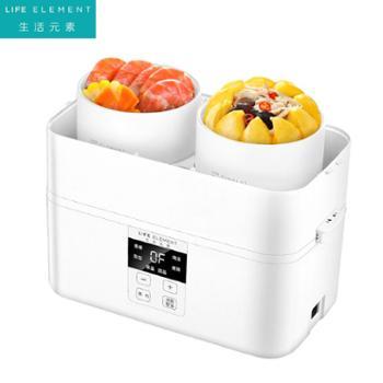 生活元素(LIFE ELEMENT)可插电保温加热蒸煮电饭盒热饭蒸饭器2.0L电热饭盒 四陶瓷容器智能预约定时