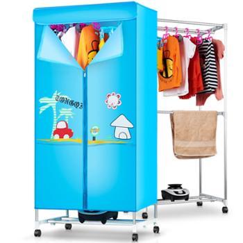 长虹(CHANGHONG)干衣机 烘干功率900瓦 双层家用机械式按键干衣容量15公斤