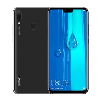 Huawei/华为 畅享9 Plus 全面屏超清大屏四摄青春学生机老人机高清智能手机 4+64G