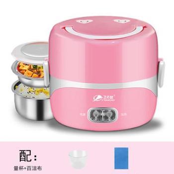 飞天鼠电热饭盒保温饭盒可插电加热饭盒带饭热饭神器蒸饭器小饭锅
