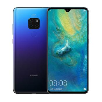 Huawei/华为 Mate 20 全面屏珍珠屏超大广角徕卡三镜头智能手机mate20 6+64GB