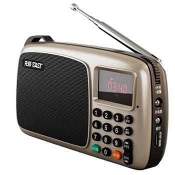 SAST/先科 201收音机老年人迷你广播插卡新款fm便携式播放器随身听mp3半导体可充电儿童音乐听歌听戏评书
