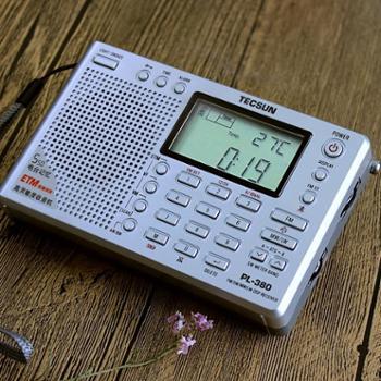 Tecsun/德生PL-380全波段半导体46四六级听力高考考试专用收音机学生老年人便携老式短波广播fm调频