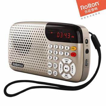 Rolton/乐廷 W105收音机老年老人迷你小音响插卡小音箱新款便携式播放器随身听mp3可充电儿童音乐听戏评书 尊贵版