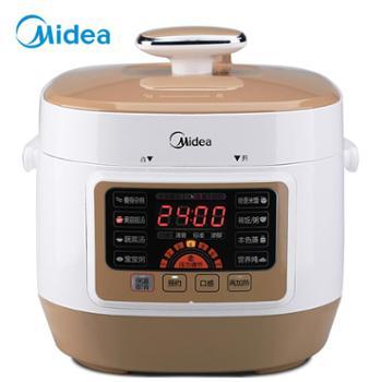 美的(Midea)十重保护 预约定时 2.5L高压锅电压力锅 精致容量