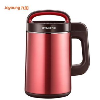 九阳(Joyoung)双层彩钢无网易清洗豆浆机生磨双层彩钢可做豆花米糊机多功能家用