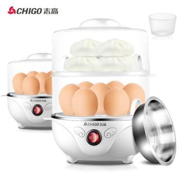 志高(CHIGO)煮蛋器防干烧自动断电双层家用蒸蛋器防干烧早餐机蒸蛋机可煮14个蛋配304不锈钢蒸碗