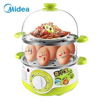 美的(Midea)煮蛋器环绕蒸汽均匀受热 家用早餐机 多用电蒸锅 智能防干烧
