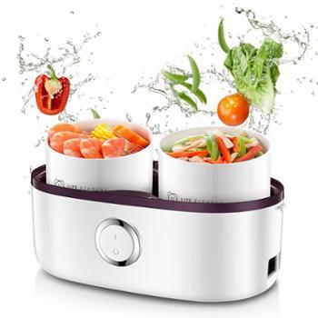 生活元素(LIFE ELEMENT)保温加热蒸煮电饭盒热饭蒸饭器电热饭盒 四陶瓷容器可插电