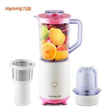 九阳(Joyoung)料理机家用1000ml大容量 一机多用 多功能双杯榨汁机 干磨 可制作辅食