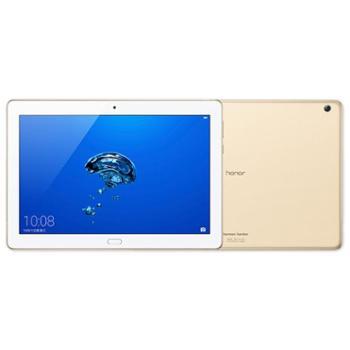 honor/荣耀 water play防水防尘10英寸4G平板电脑WIFI超薄安卓智能娱乐影音二合一 4G版 64G