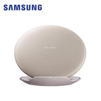Samsung/三星 N9 S9|S9+ S8|S8+折叠式无线充电器 多用途底座