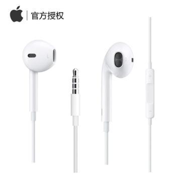 Apple/苹果 原装采用 3.5 毫米耳机插头的 EarPods线控音乐通话