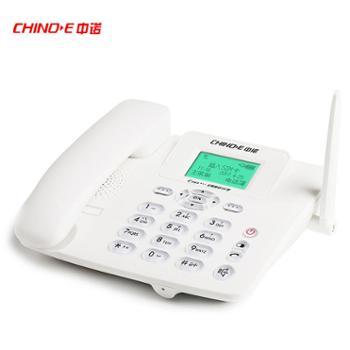 中诺 C265C联通3G版 WCDMA版插卡电话机移动固话 联通移动手机SIM卡 座机无线电话插手机座机固定