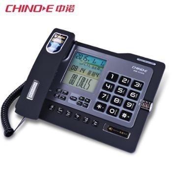 中诺G026固定电话机家用商务办公室免提报号座式有线座机来电显示